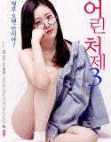 Genç japon enişte baldız yenge erotik izle   HD